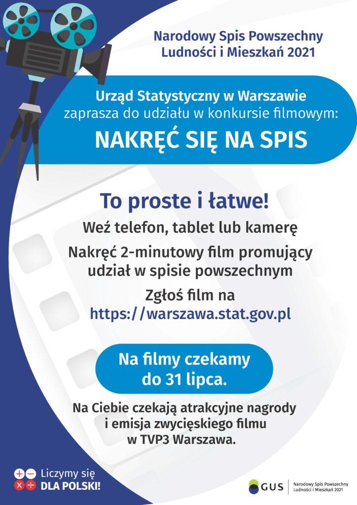 Konkurs filmowy plakat